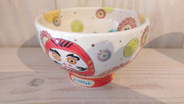 Daruma Bowl Large - Cone 6 Clay