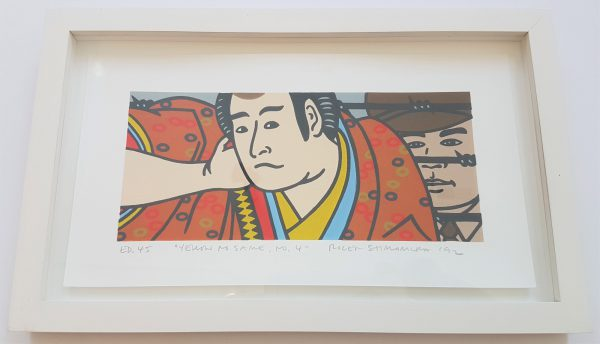 Yellow to Same No. 4 - Roger Shimomura